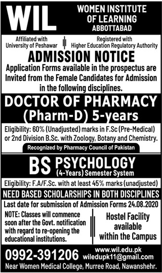 admission announcement of Women Institute Of Learning