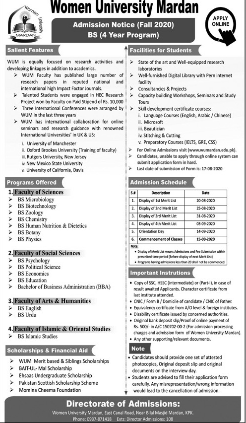 admission announcement of Women University Mardan