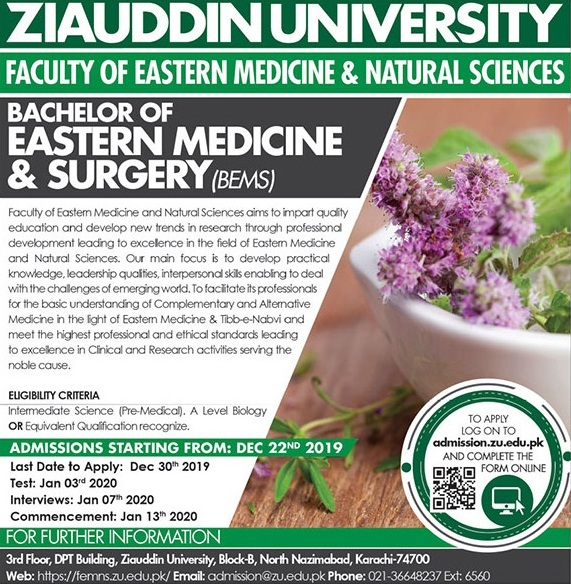 admission announcement of Zia-ud-din Medical University