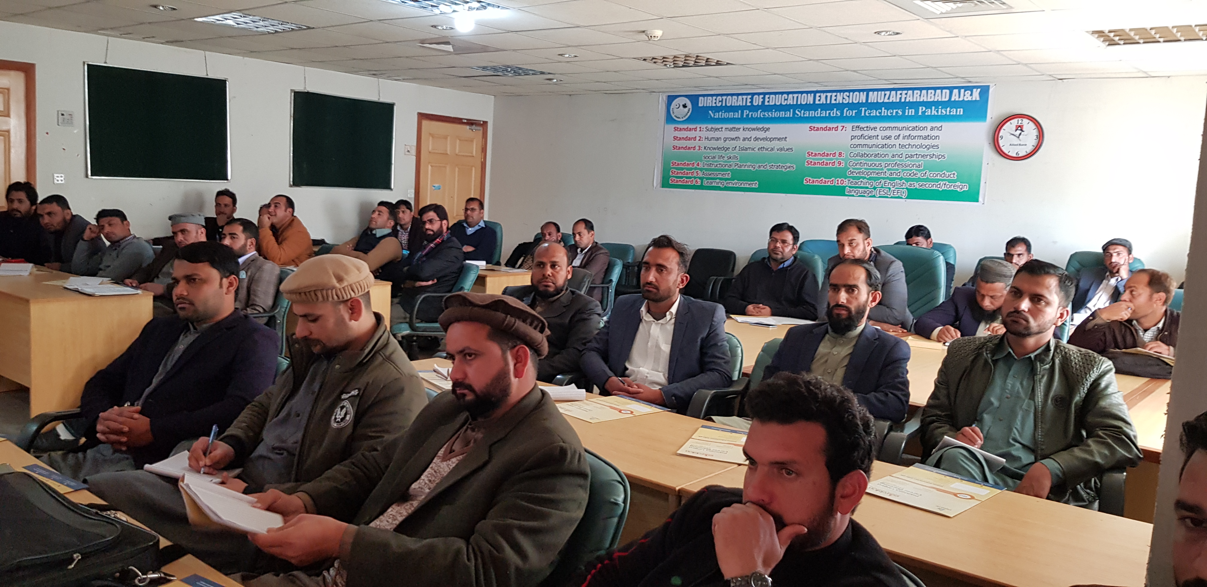 Workshop on Career Counseling in Muzaffarabad