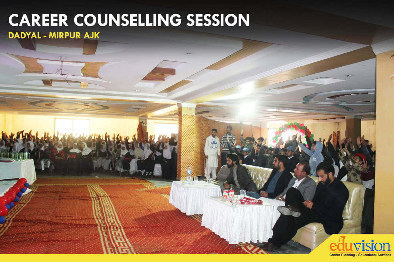 Seminar on Career Counseling in Dadyal, Mirpur
