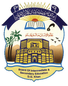 Date Sheet for Board of intermediate Education D.G khan Part-I & II 2018
