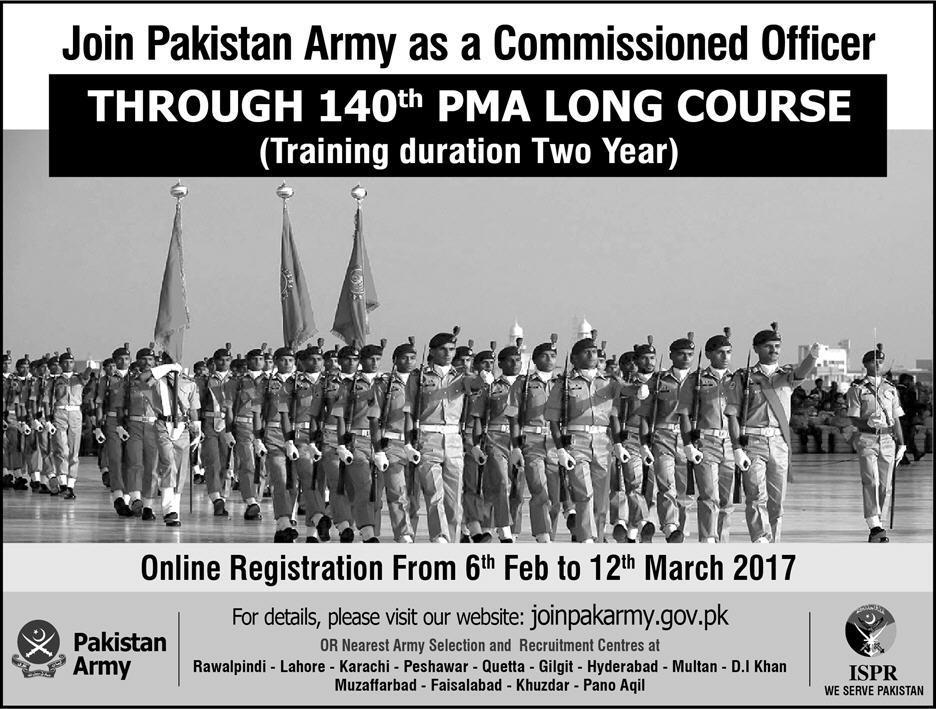 PMA Long Course Registration 2019 Pattern wieghtage past