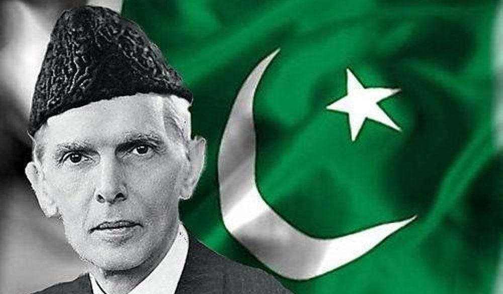 Death Anniversary of Quaid e Azam Muhammad Ali Jinnah