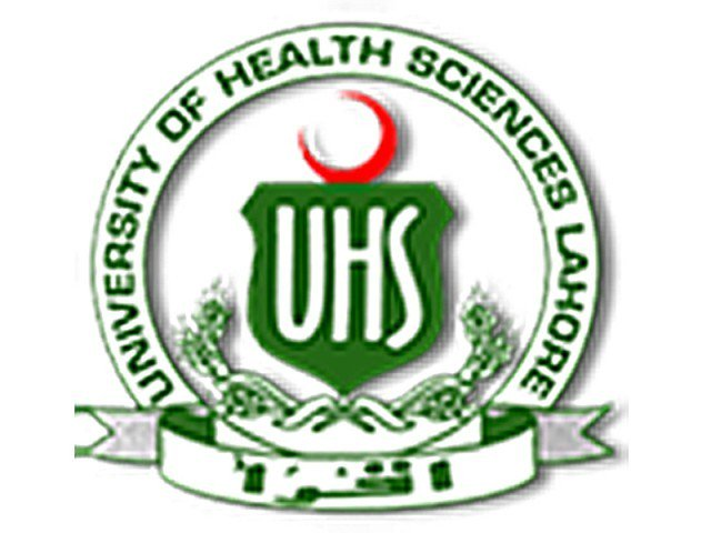 CNIC Required For Appearing in UHS MDCAT Test 2018 Important Announcement
