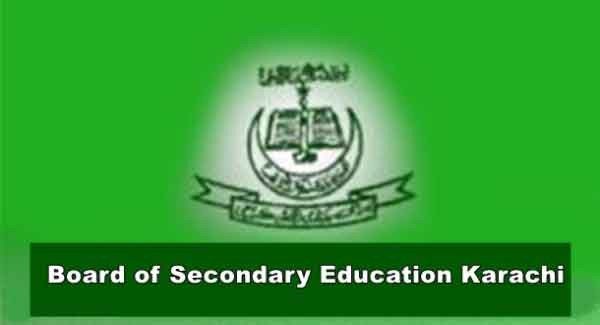 BSEK Karachi announces Supply exam registration schedule 2019