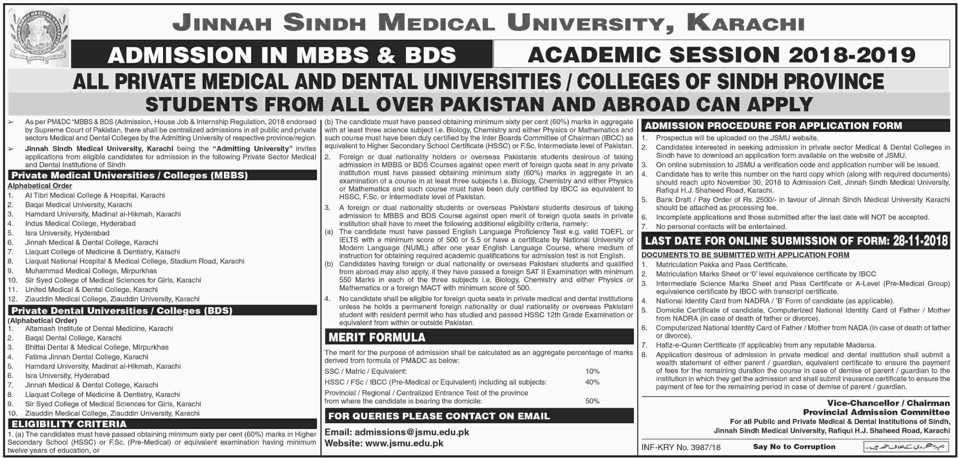 JSMU announces admission 2018 for Private Medical and Dental