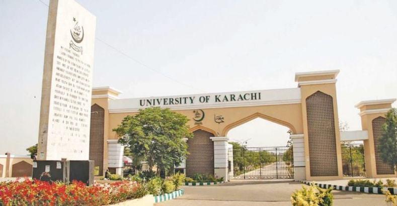Karachi University Masters MA MSc Merit list 2020