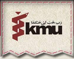 KMU announces revised merit list and admission schedule 2019