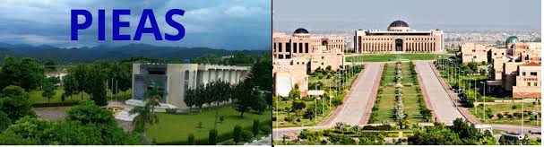 The big Debate: NUST Vs PIEAS - Which University you should Choose