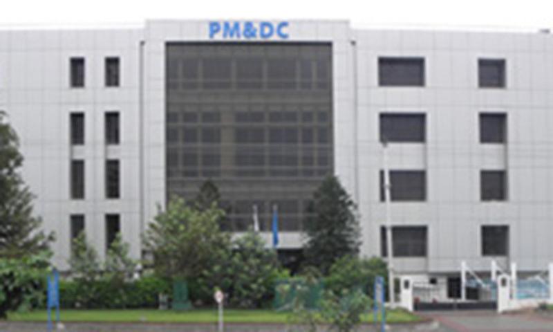 Balochistan High Court restored PMDC