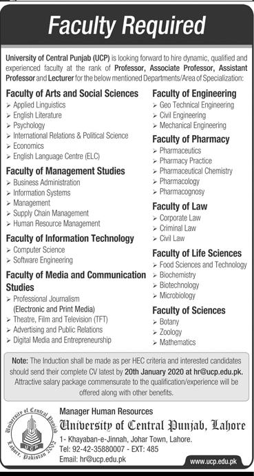 University of Central Punjab UCP Latest Pakistan Jobs 2020