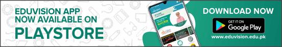 Eduvision App