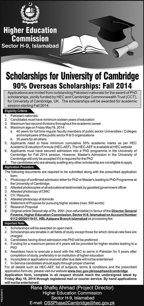 HEC-Open-Merit-Scholarship-762018 Online Application Form For China Scholarship Council on