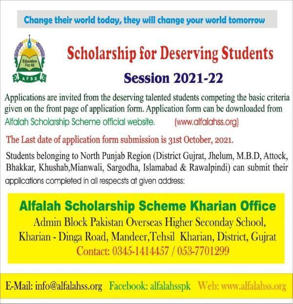 Alfalah Scholarship Scheme