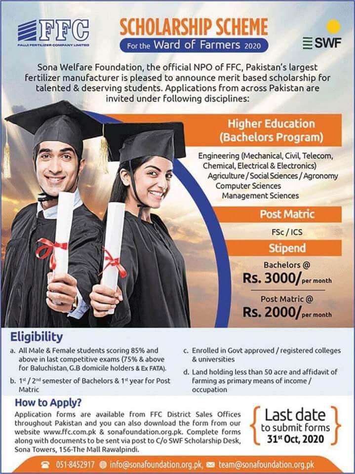 Ffc Sona Welfare Scholarship For Undergraduate And Inter