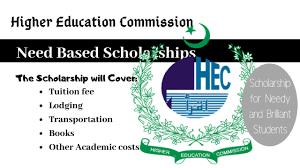 HEC NEED BASED SCHOLARSHIP 2021