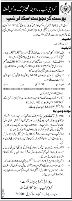 Karachi Shipyard And Engineering Works Scholarship For Masters At Nust
