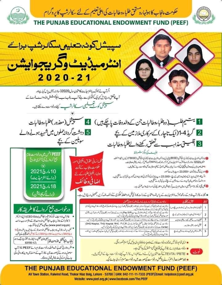 Peef Special Quota Scholarship For Inter And Graduation
