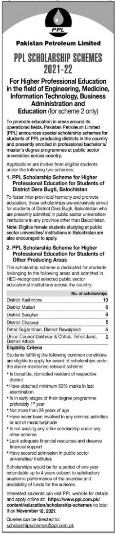 Pakistan Petroleum Limited Ppl Undergraduate And Masters Scholarship