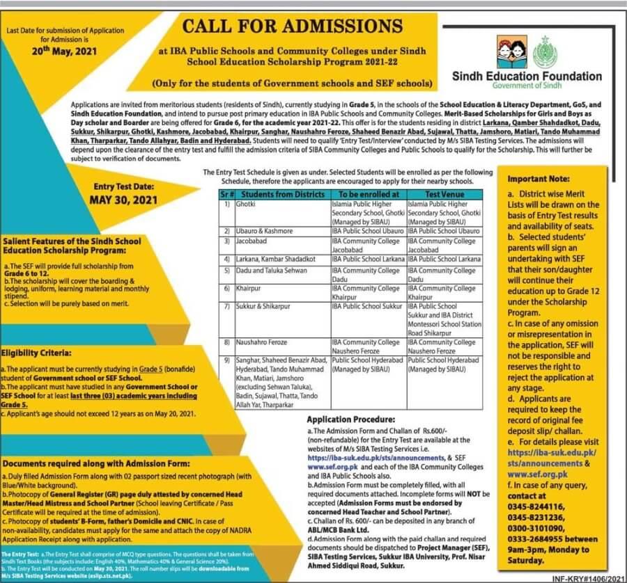 SINDH SCHOOL EDUCATION SCHOLARSHIP 2021