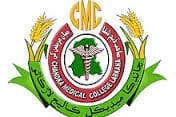CHANDKA MEDICAL COLLEGE / DHQ HOSPITAL