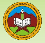 ISLAMABAD MODEL COLLEGE FOR GIRLS( POSTGRADUATE ),F-7/2